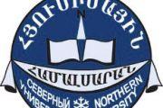 2018-2019 ուսումնական տարվա ընդունելություն